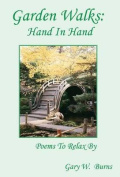 Garden Walks: Hand in Hand