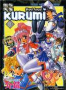 Steel Angel Kurumi: v. 3