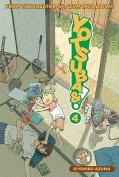 Yotsuba&!: v. 4