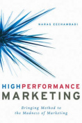 High Performance Marketing