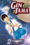 Gin Tama, Volume 2 (Gin Tama)
