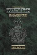 Tanach: The Stone Edition