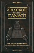 Artscroll English Tanach-OE-Stone