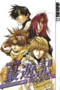 Saiyuki Reload: v. 7