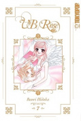 V.B. Rose Vol 7