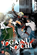 Togainu No Chi: v. 3