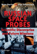 Russian Space Probes