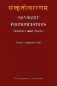 Sanskrit Pronunciation [Audio]