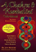 A Chakra and Kundalini Workbook