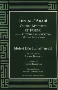 Ibn Al-Arabi Mysteries of Fasting