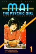 Mai: the Psychic Girl: 1