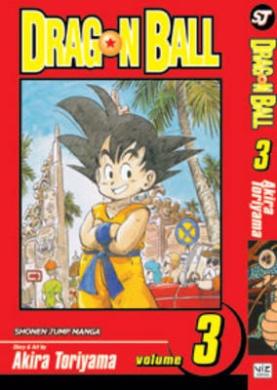 Dragon Ball: v. 3