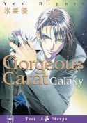 Gorgeous Carat Galaxy (Yaoi)