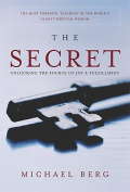 Secret