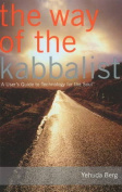 Way of the Kabbalist
