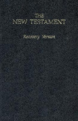 Recovery New Testament-OE-Economy Size
