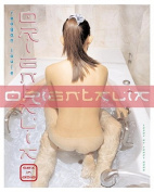 Orientalia: Sex in Asia