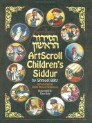 Artscroll Children's Siddur [HEB]