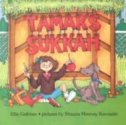 Tamar's Sukkah [Board Book]