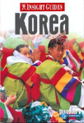 Korea (Insight Guides)