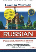 Learn in Your Car Russian, Level One [With Guidebook]