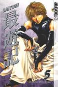 Saiyuki Volume 5 Saiyuki Volume 5