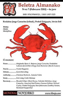 Beletra Almanako 7 (Ba7 - Literaturo En Esperanto)
