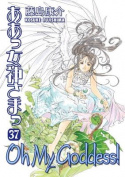 Oh My Goddess! Volume 37