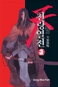 Chun Rhang Yhur Jhun: v. 3