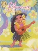 Plumeria Princess