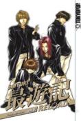 Saiyuki Reload: v. 6