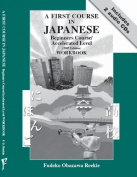 A First Course in Japanese