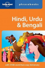 Hindi, Urdu and Bengali Phrasebook 4