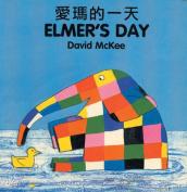 Elmer's Day (Elmer) [Board book]