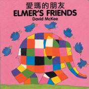 Elmer's Friends (Elmer) [Board book]