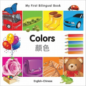 My First Bilingual Book-Colors (English-Chinese) [Board Book]