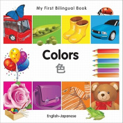 My First Bilingual Book-Colors (English-Japanese) [Board Book]