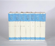 Israel Political and Economic Reports 1948-1953 7 Volume Set