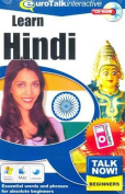 Talk Now! Learn Hindi