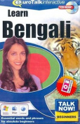Talk Now! Learn Bengali