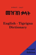 English Tigrigna Dictionary