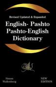 Enlglish - Pashto, Pashto - English Dictionary