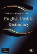 English Pushtu Dictionary