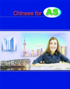 Chinese for AS