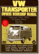 Volkswagen Workshop Manual