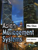 Asian Management Systems