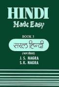 Hindi Made Easy: Bk. 3