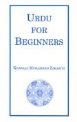 Urdu for Beginners