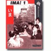 Ima! 1 Workbook