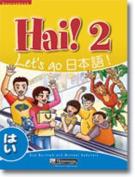 Hai! 2 Coursebook: Let's Go!